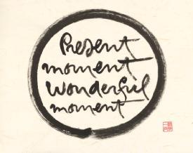 present-moment-wonderful-moment